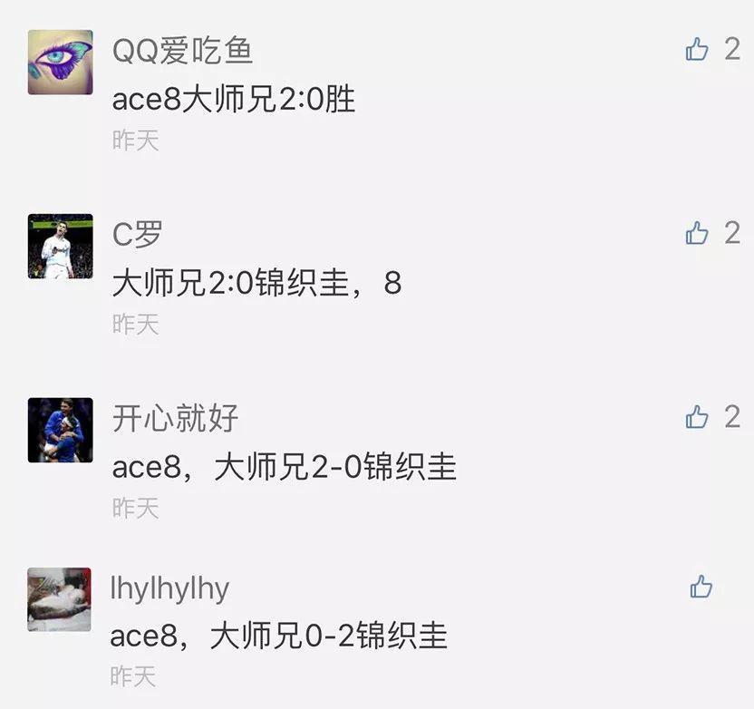 【竞猜】猜中送球  王雅繁与科贝尔争八强席位