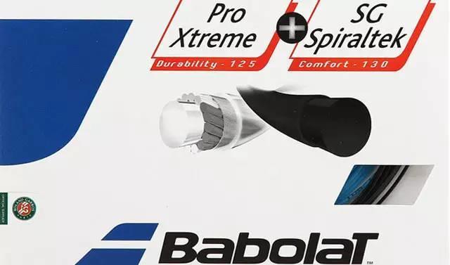 【试用第三期】(10名)Babolat Hybrid Pro Extreme + SG Spiralte