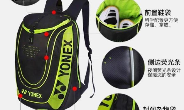 Yonex超大容量双肩网球背包,多色可选