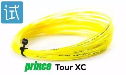 【试用】Prince Tour XC 网球线,名额有限(10根),速来申请