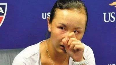 彭帅疑似贿赂搭档!遭禁赛3个月,赛季提前报销…