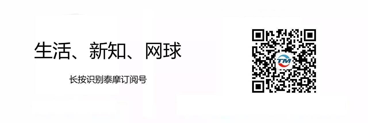 大国小球的残酷真相,中国何时能出锦织圭?