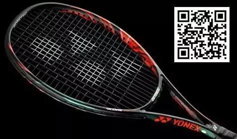 【评测】Yonex Vcore Duel G 97(310g)