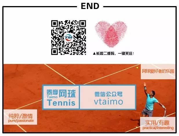 『视频』全球最雷网球视频集锦!