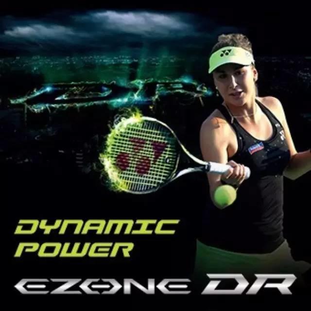 【新品预告】YY EZone DR系列球拍