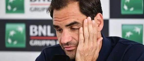 费德勒罗马参赛很开心,粉丝们却很想哭?