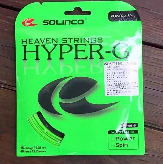 Hyper-G球友走心评测:那一抹骚气的绿