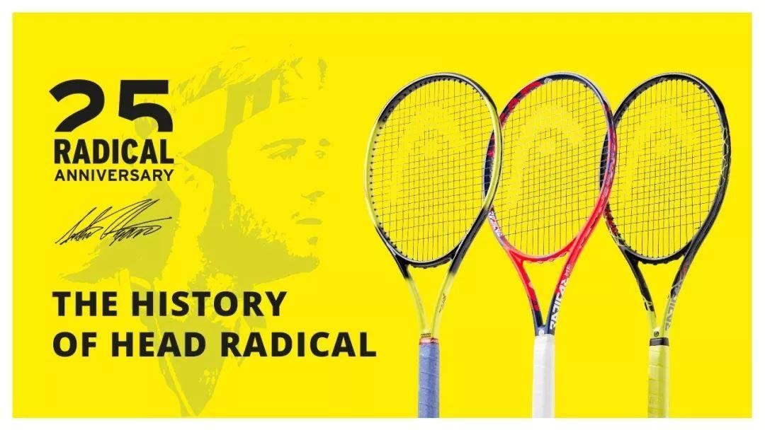 Head Radical 25周年纪念——致敬阿加西107大拍面,卖的不是球拍,是情怀!