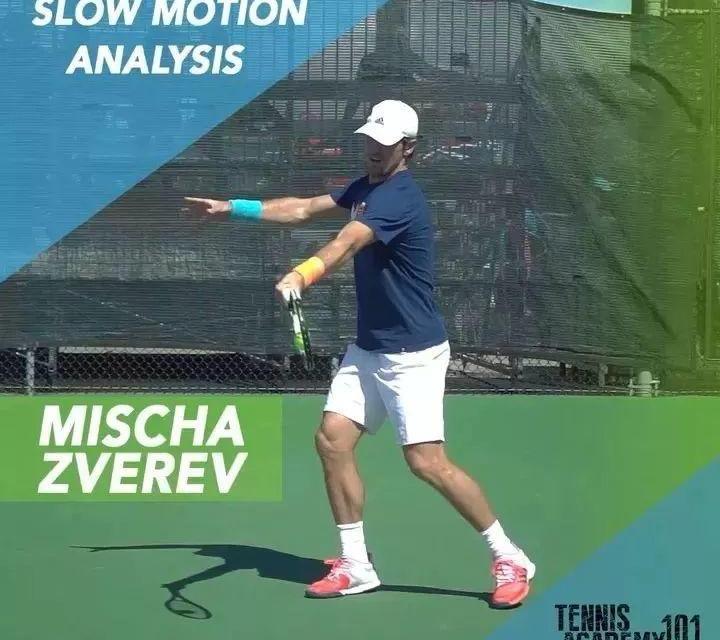 【视频】米沙兹韦列夫正手击球慢动作赏析