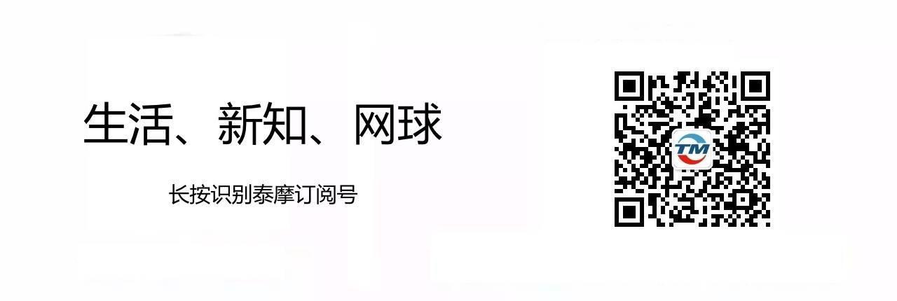 """【视频】锦织圭的""""龟速""""?"""
