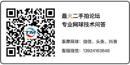 费德勒上海大师赛Uniqlo战袍,断码特惠!