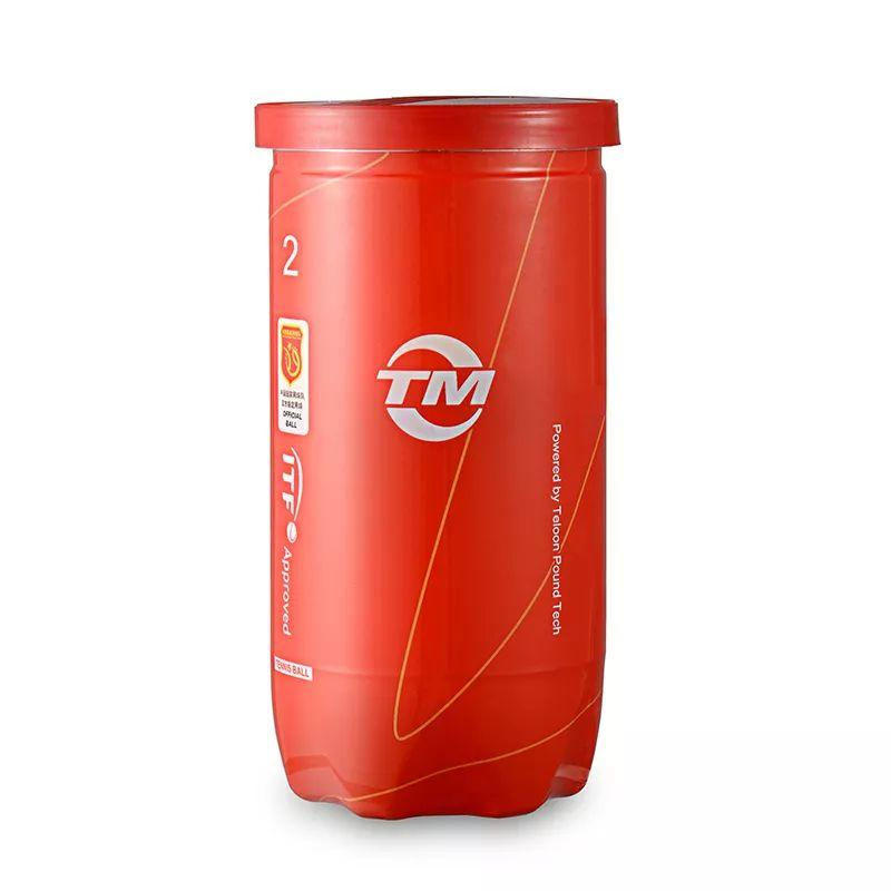 11.9买红罐2粒Pound,连续三天领红包,手气最佳送网线。