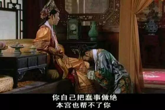 《惨遭惊天大逆转!中国人真的打不过印度人?》