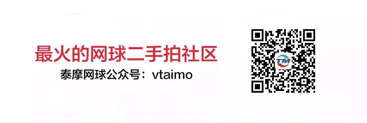 双十二红包*2,Volkl Cylone十角聚酯线得分89高于纳达尔用RPM!
