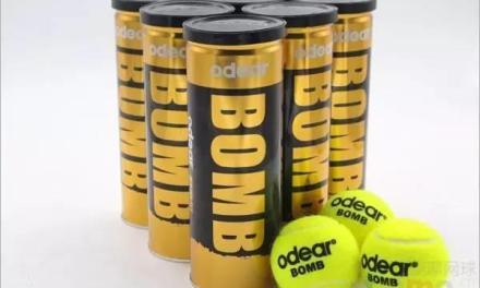 『评测体验』Odear Bomb 网球