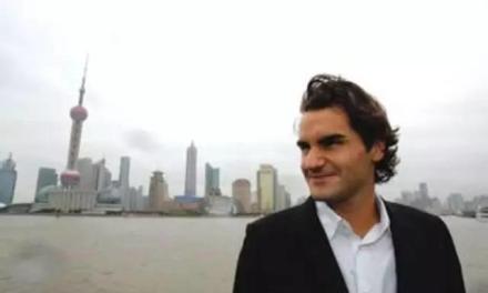 费德勒在上海,你现场看过几场?