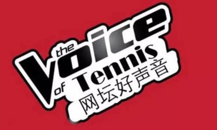 【网坛好声音】打网球里唱歌最好的竟是他!