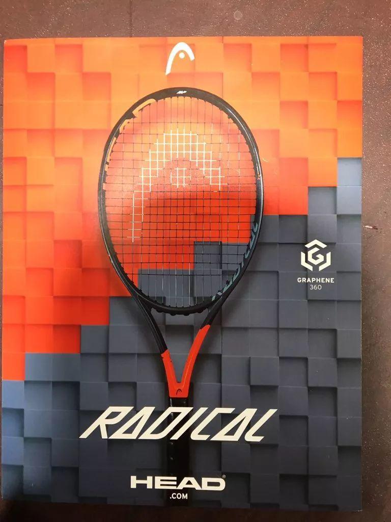 新款Head Radical即将上市,先把参数悄悄告诉你!