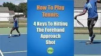 【视频】打好上网球的4个关键要素!