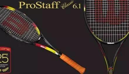 【福利】0.01元抽Wilson Prostaff 6.1 25周年复刻版网球拍