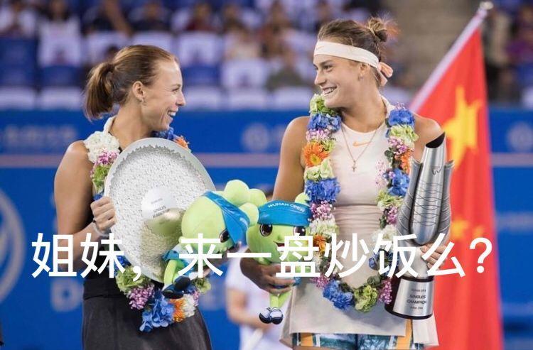 20岁少女总在中国赢球,真相竟是吃了这个?