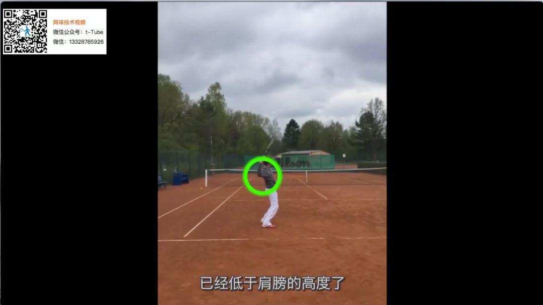 纠正网球最常见的三个发球问题,在家也能练!