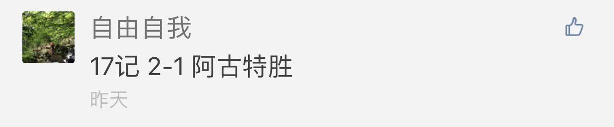 【竞猜】中国金花小花澳网齐上阵,首轮你最看好谁?