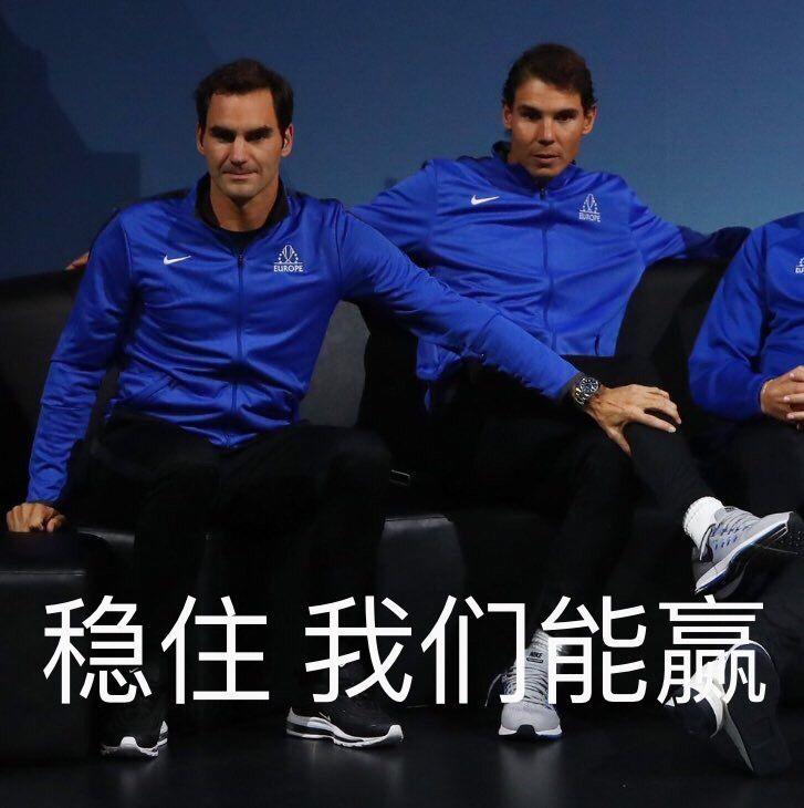 如何在网球场上收获女(男)朋友?