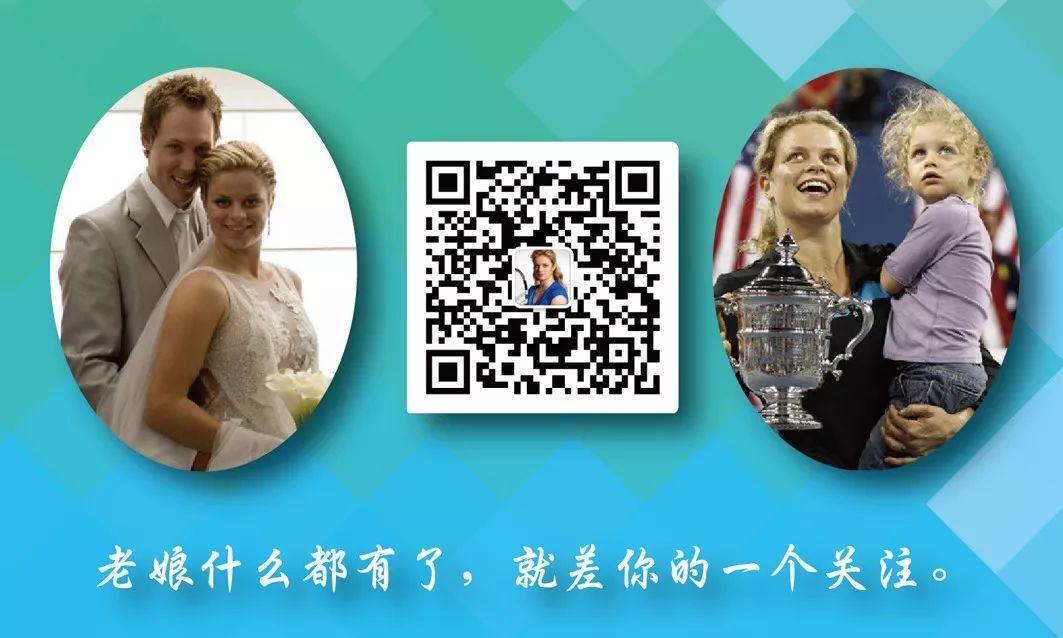 美网德约为爱夺冠!中国17岁小将首夺大满贯