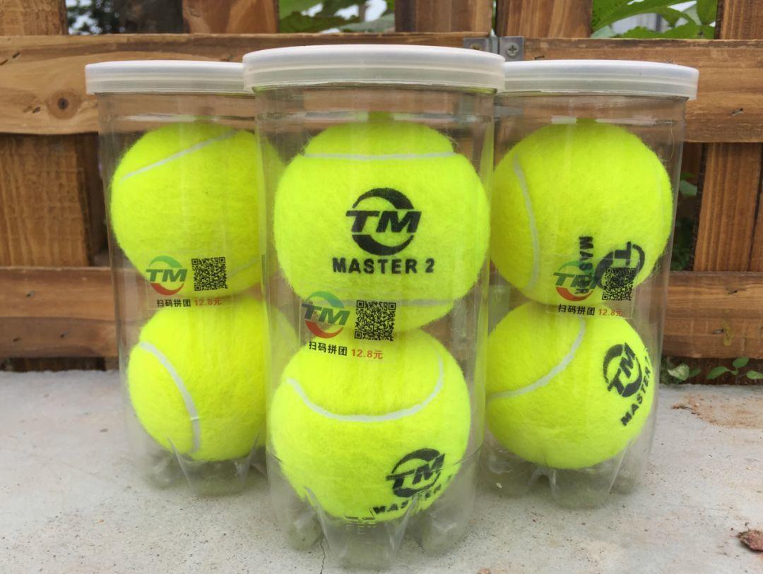 这个气味,就是对的网球---性价比之选,TM YOONG测评