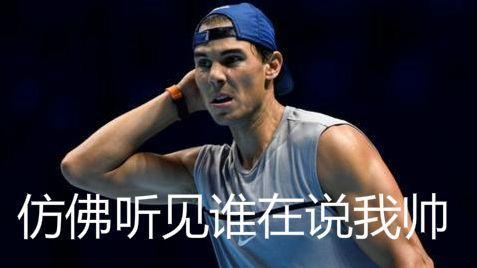 娜姐:我对瑞士人服气,但只爱中国男人!