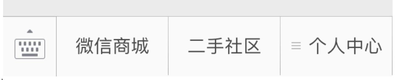 【中奖】0.01元抽Wilson Prostaff 6.1 25th