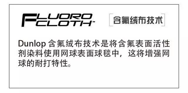 吐血包邮9.9,上海大师赛官方用球
