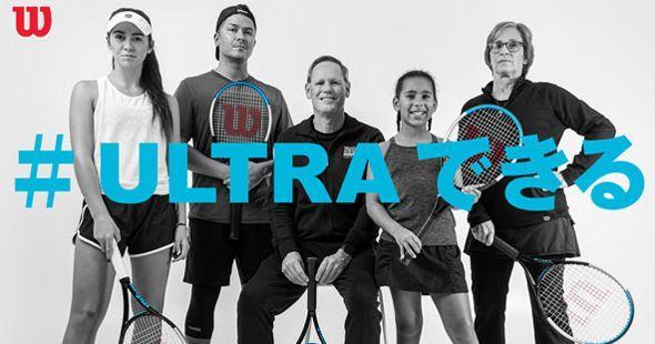 新款发售!Wilson Ultra 3.0 街拍新高度 ,进攻力量爆棚!