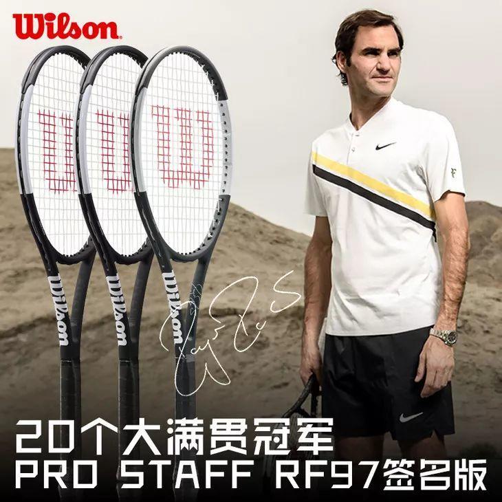 清仓优惠880!费德勒20冠签名 Wilson Pro Staff 网球拍台行