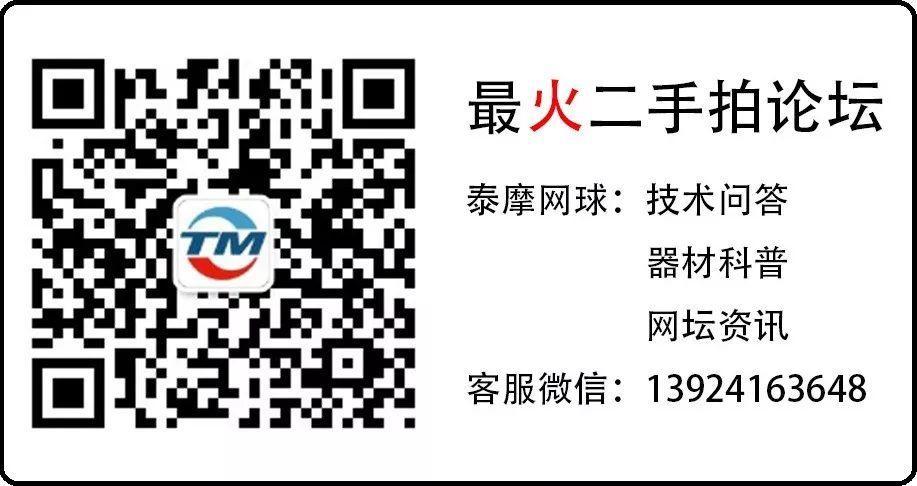Babolat 2015经典款重版PD只需888元!双十一更多新优惠等你来
