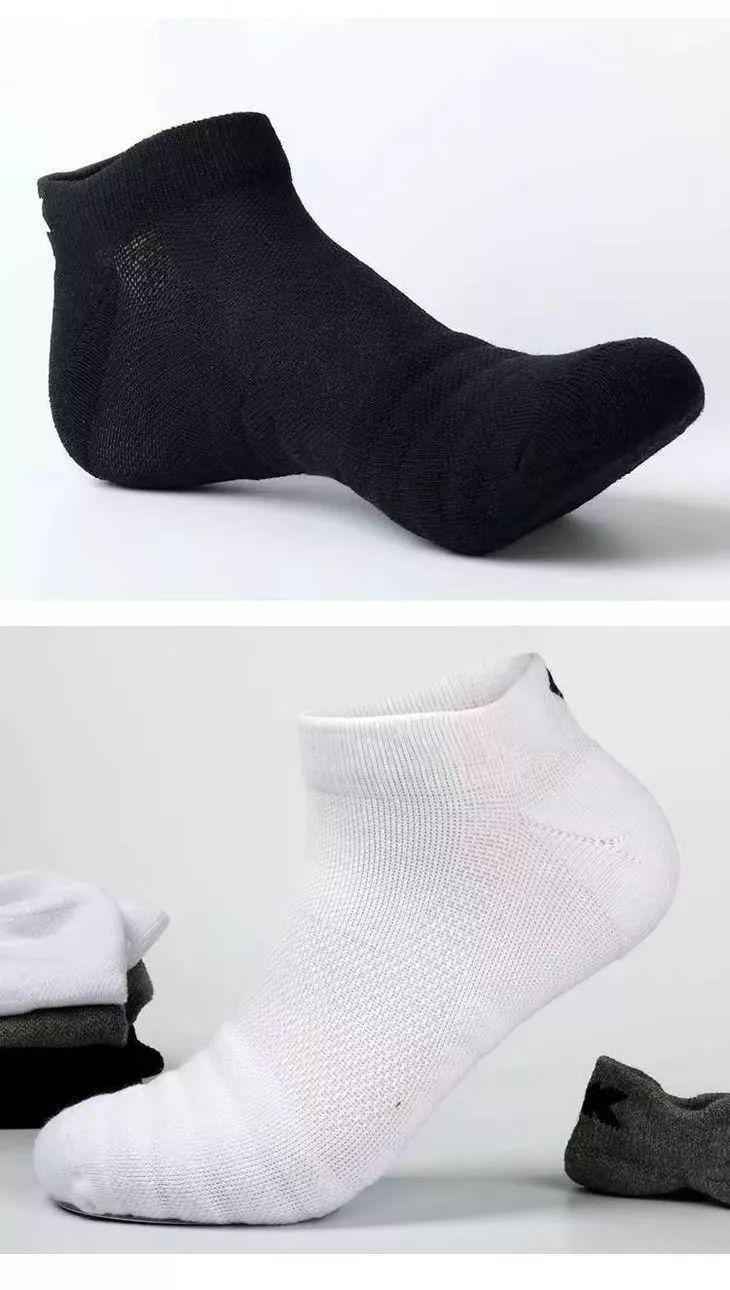 拒绝水泡!加厚专业网球短袜,黑白灰三色可选
