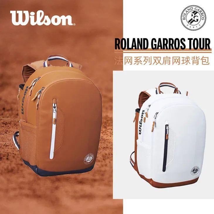 太惊艳!2020法网款 Wilson Roland Garros Tour 网球包